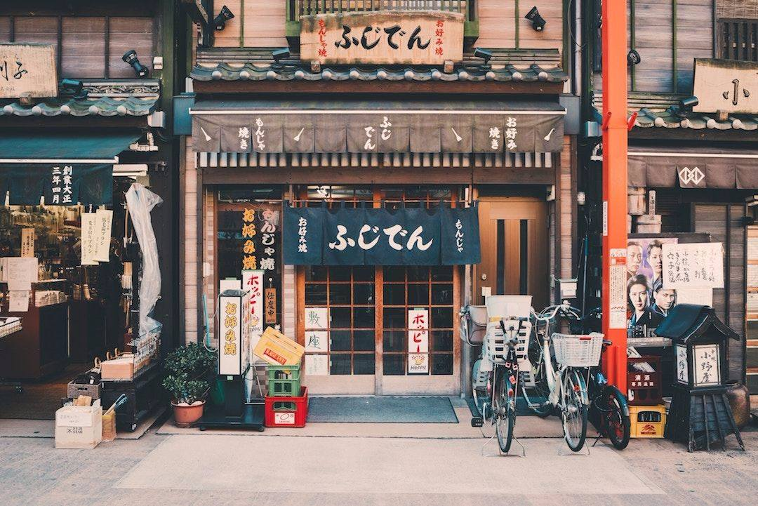 local streets in japan