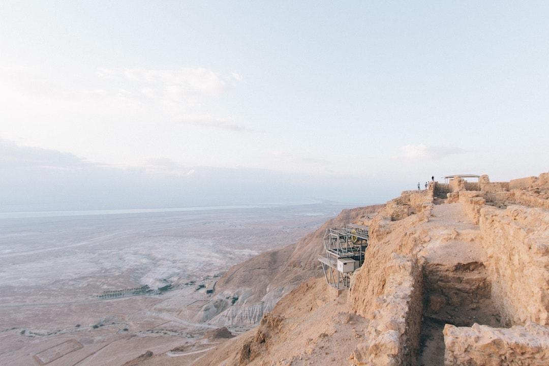 Should I visit Israel