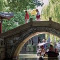 Suzhou's canals